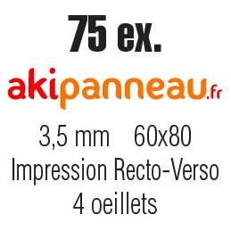 60x80 cm •75 ex •...