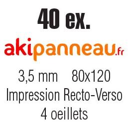 80x120 cm •40 ex •...