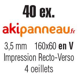160x60 cm •1 rainage • 40...