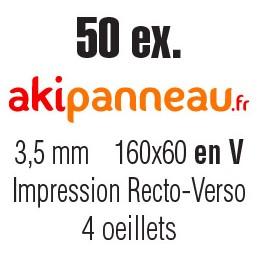 160x60 cm •1 rainage • 50...