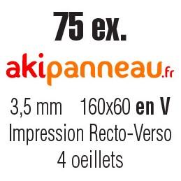 160x60 cm •1 rainage • 75...