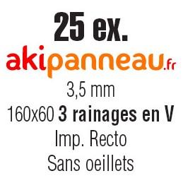 160x60 cm •3 rainages • 25...