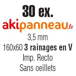 160x60 cm •3 rainages • 30...