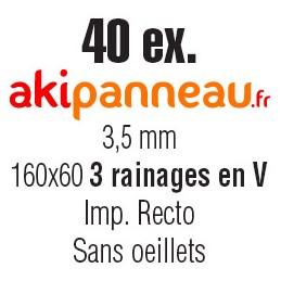 160x60 cm •3 rainages • 40...