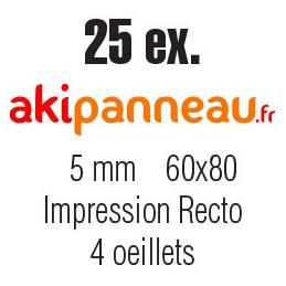 5mm - 60x80 - 25 ex - R° -...