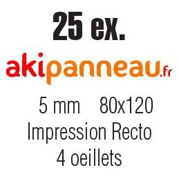 5mm - 80x120 - 25 ex - R° -...