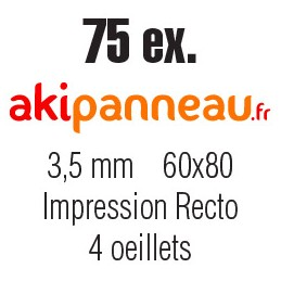 60x80 cm •75 ex •Recto •...
