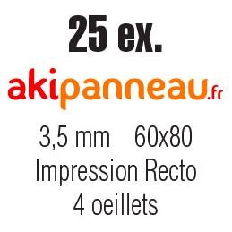60x80 cm •25 ex •Recto •...